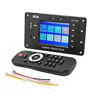 Зв'язок Bluetooth 5.0 для декодування аудіо MP3 музику плеєр USB TF карта FM-радіо ЦОР цифровий декодування