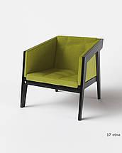 Кресло Air 2 Armchair 4 soft black TM Kint, фото 3