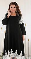 Жіноче плаття великого розміру