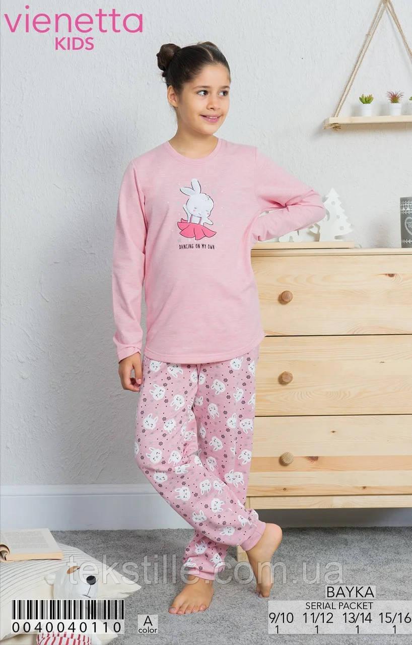 Пижама детская Байка: Vienetta 15-16 лет