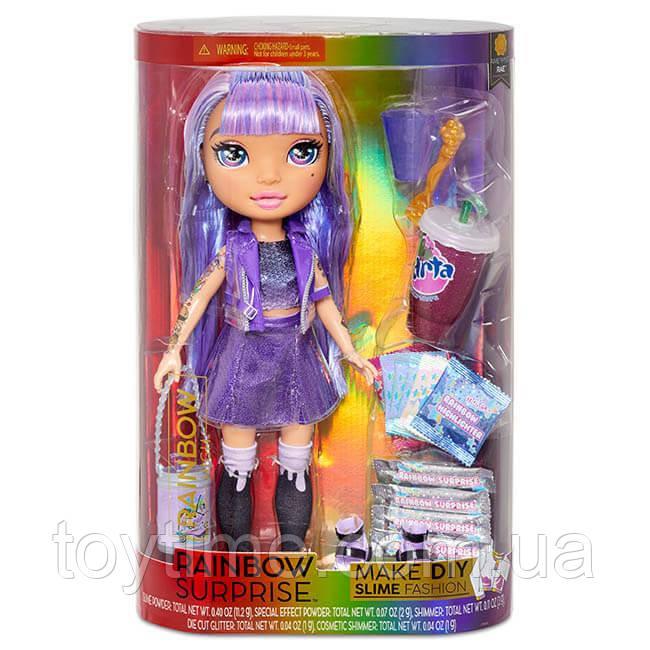 Набор Rainbow Surprise Rainbow High фиолетовая кукла со слаймом / Rainbow Surprise Rainbow High - Amethyst Rae