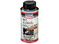 Присадка в масло (Liqui Moly) Oil Additiv 0,125л. (Противоизносных присадок для двигателя) 3901