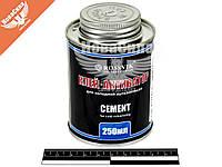Клей активатор 250мл. (Rossvik) Cement 320