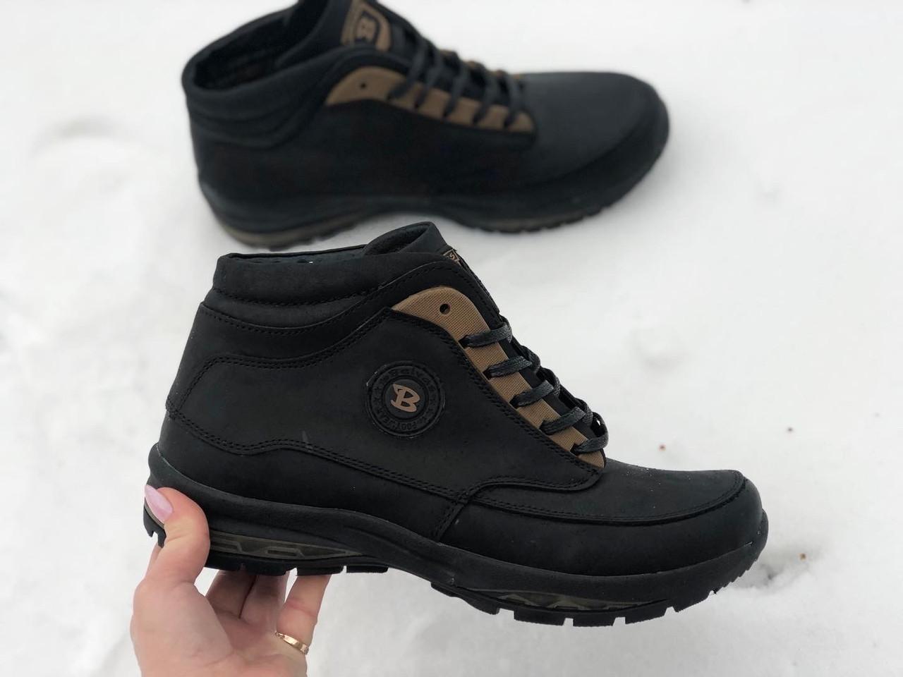 Кожаные зимние ботинки арт 17113 размеры 41,45