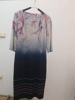 Платье трикотажное на любой случай