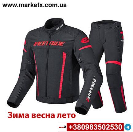 Червоний з чорним. Мотоекіпіровка велокостюми костюм мото вело зима весна літо екіпірування, фото 2
