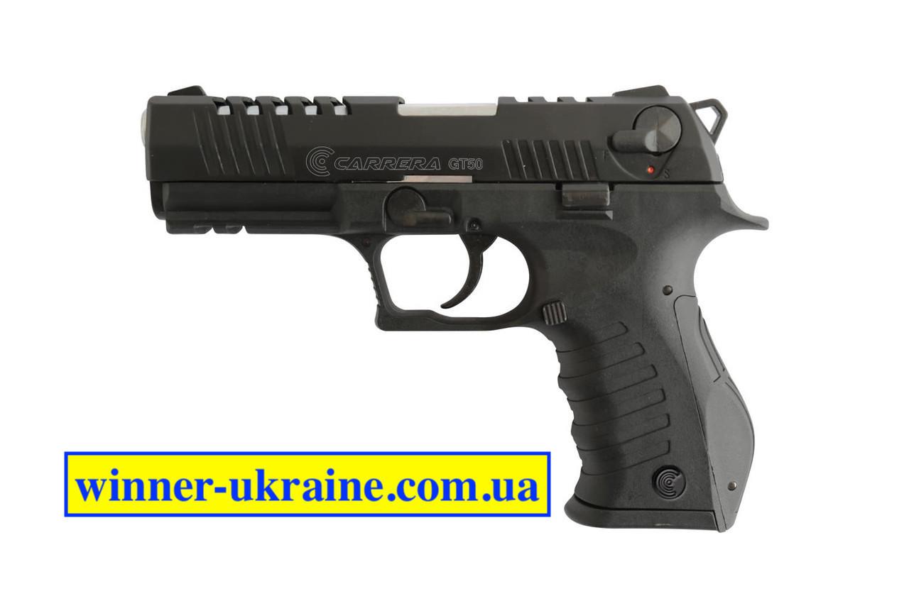Стартовый пистолет Blow TR 92К