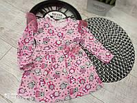 """Платье """"Совушка"""", ткань футер с начёсом, для ваших конфеток, на рост от 80 до 116 см, фото 1"""