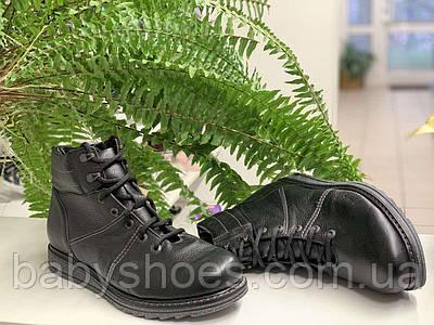 Берегиня зимние ботинки кожа р.42, мод.2132