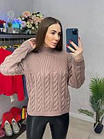 Женский теплый свитер с оригианльной вязкой, фото 1