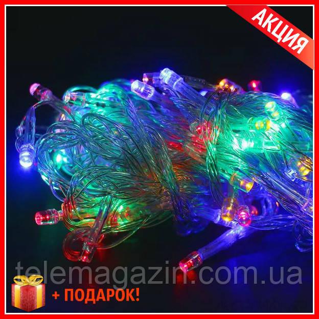 Гирлянда Новогодняя Разноцветная 25 метров! 300LED на елку + Подарок!