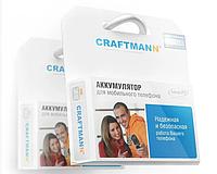 Акумулятор Craftmann для SONY C5503 XPERIA ZR LTE (BA950)