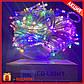 Гирлянда Новогодняя Разноцветная 25 метров! 300LED на елку + Подарок!, фото 2