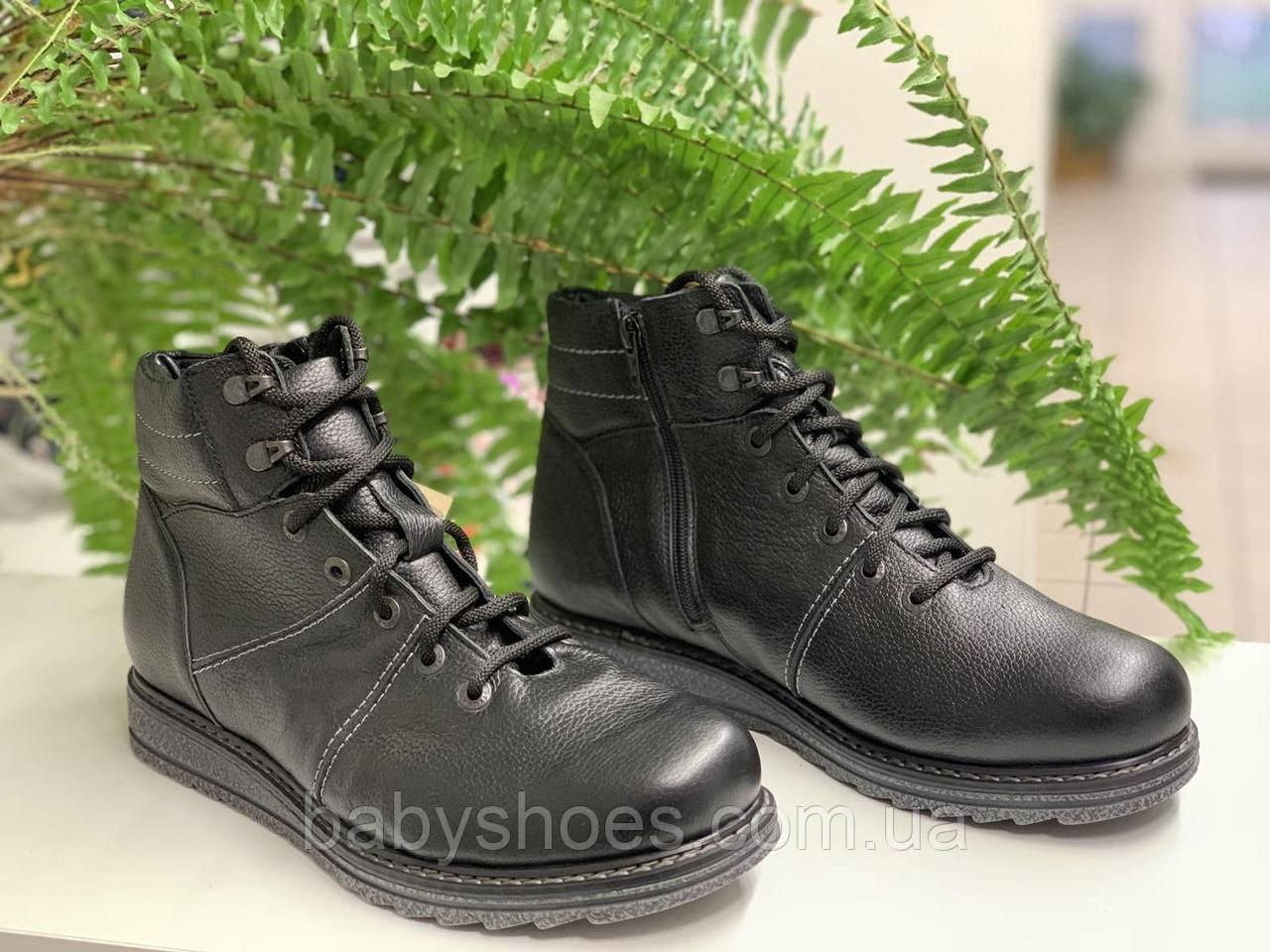 Мужские зимние ботинки Берегиня кожа р.41, 42, мод.2132