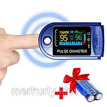 Пульсоксиметр Fingertip Pulse Oximeter  Пульсометр на палец  Оксиметр  Прибор для измерения кислорода в крови