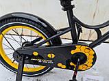 Велосипед детский для мальчиков ardis st 16 beehive чёрный, фото 2
