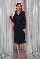 Пудровое вечернее женское платье на запах с поясом и длинным рукавом