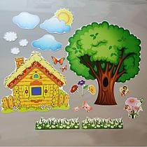 Сказочный домик. Настенная декорация для детского сада. Набор