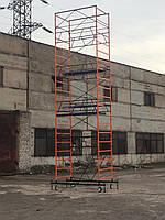 Вышка тура передвижная строительная 1,2х2,0 ( рабочая высота до 14м)