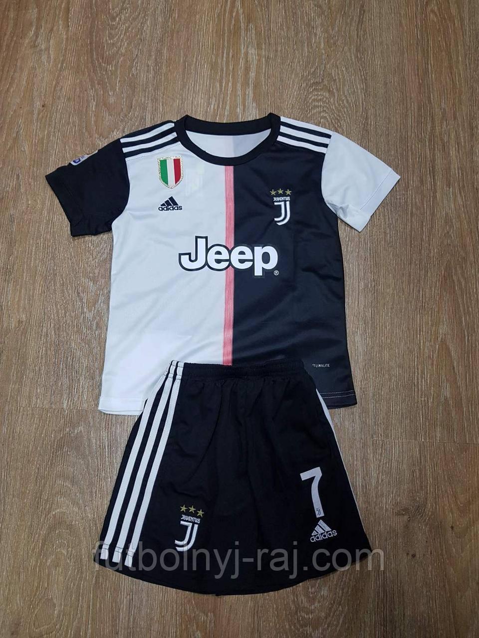 Форма футбольная детская FC Juventus.