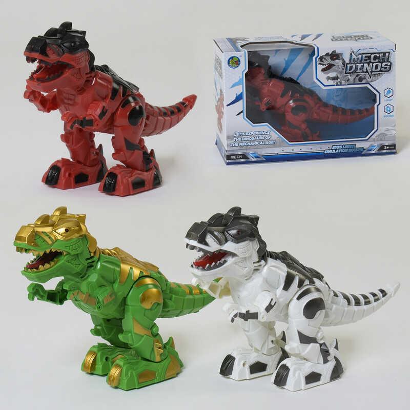 Робот Динозавр 888-2 (60/2) 3 цвета, ходит, свет, звук, в коробке