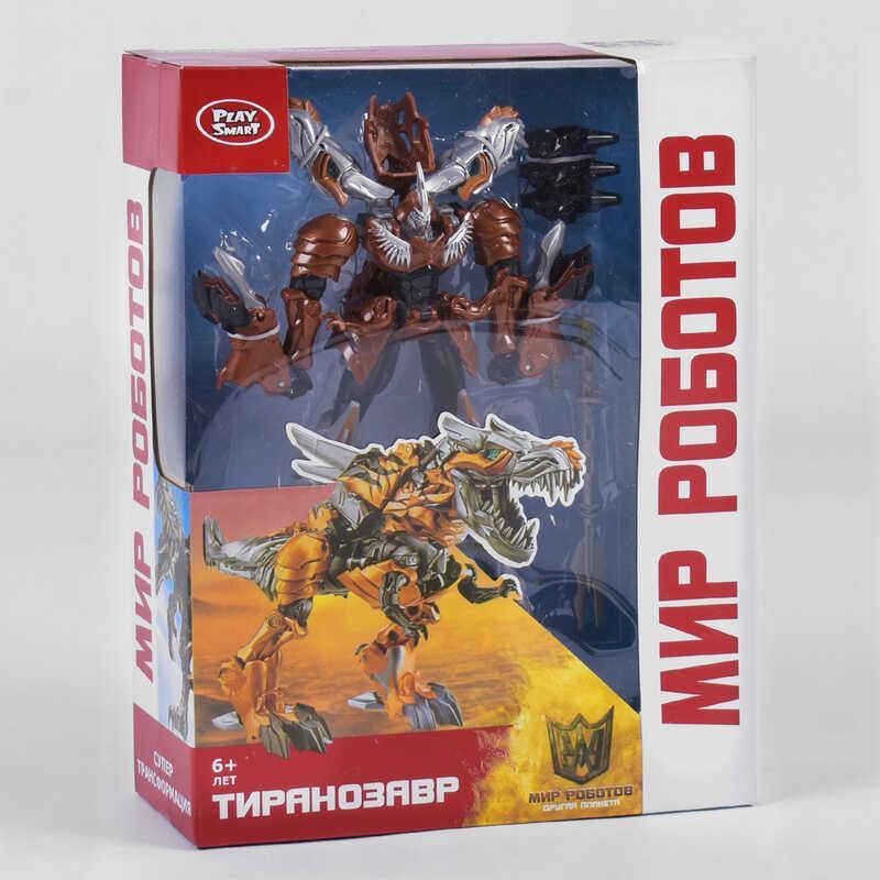 "Трансформер 8159 (28) ""Тиранозавр"" Play Smart, в коробке"