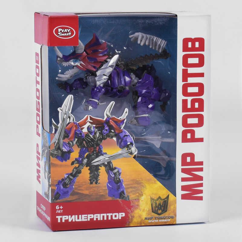 """Трансформер 8160 (28) """"Трицераптор"""" Play Smart, в коробке"""