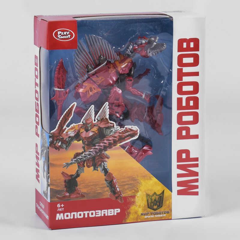 """Трансформер 8163 (28) """"Молотозавр"""" Play Smart, в коробке"""