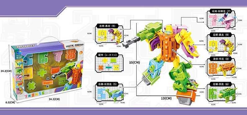 Трансформер 8187 (24) в коробке