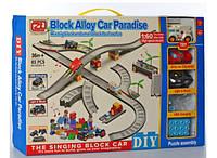Трек автомобільний KD 533 - 4  в коробці, 85 деталей. Дитячий трек з машинками