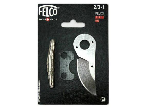Набір змінних деталей 2/3-1 до Felco 2, Felco 4, Felco 11,  Felco 400 - лезо, пружина, регулювальний ключ, фото 2