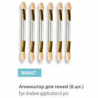 АППЛИКАТОР ДЛЯ ТЕНЕЙ SPL, 96647 6 ШТ