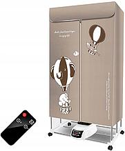 Електрична сушка 1,2кВт для прання 150см з таймером та пультом ДК