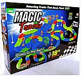 Оригинальная светящаяся детская дорога MAGIC TRACKS  360 деталей  2 машинки, фото 3