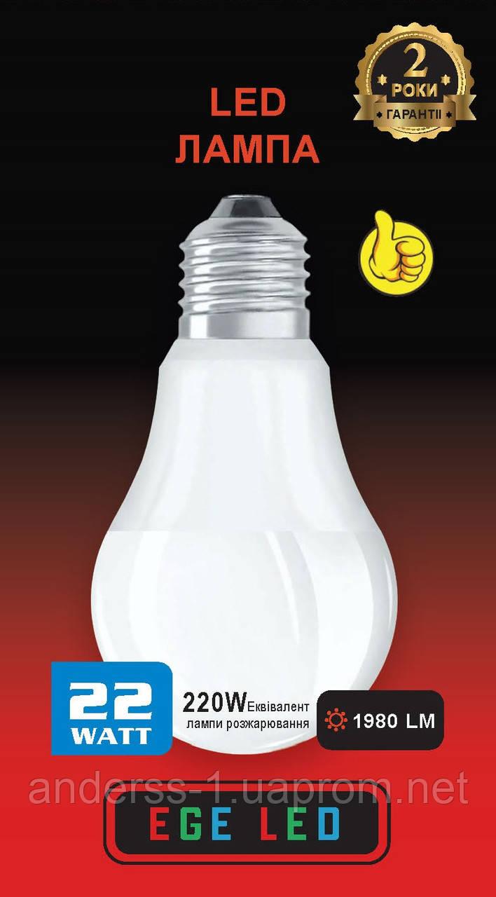 Led лампа 22W