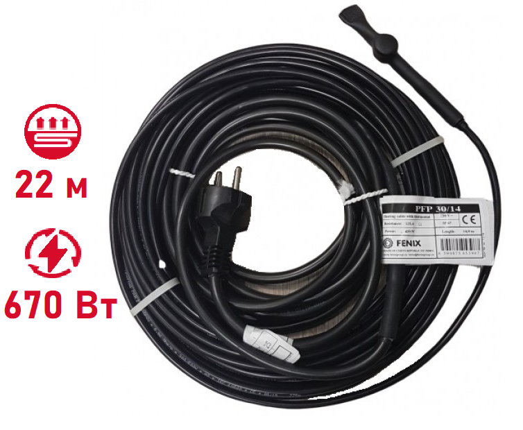 Саморегулирующийся кабель для труб 22 м, 670 Вт Fenix PFP