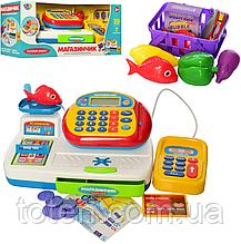 Детский кассовый аппарат 7019 Мой магазин, дисплей, весы, световые и звуковые эффекты, на русском языке