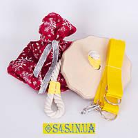 Подарок Детская качеля тарзанка для улицы, подвесная деревянная «ЭКОНОМ» в подарочной упаковке, фото 1