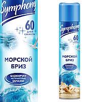 Освіжувач повітря Symphony 300ml МОРСЬКИЙ БРИЗ