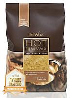 Віск в гранулах Italwax гарячий плівковий Натуральный 1 кг + шпателі 25 шт.