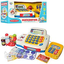 """Касовий апарат дитячий 7020 """"Мій магазин"""" калькулятор, Термінал, гроші , звук (рос.), світло"""