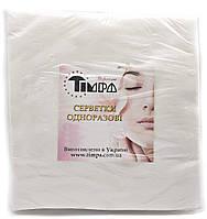 Салфетки Тимпа 20x20, гладкие 40 г/м2 (100 шт.), фото 1