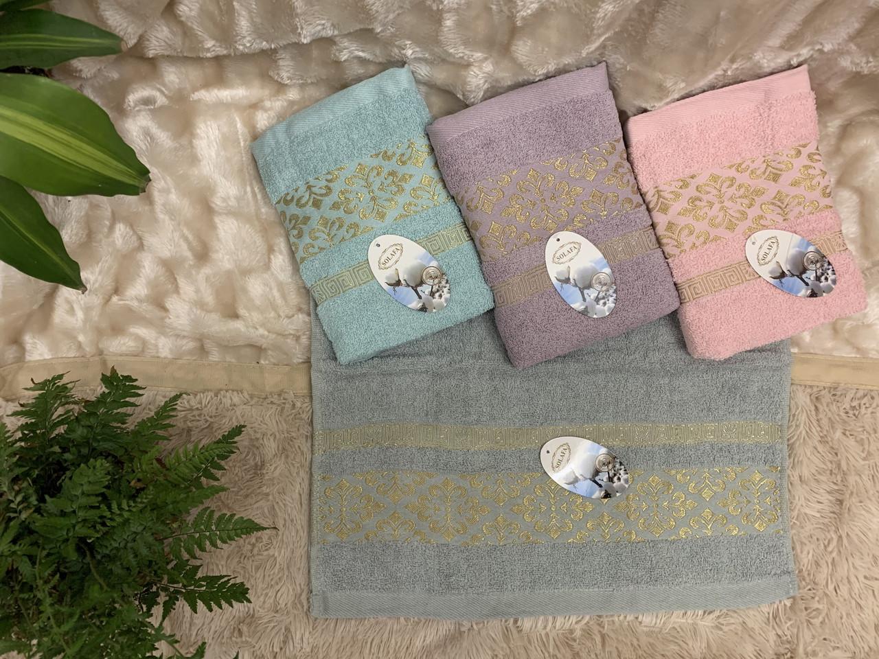 Махровые полотенца для лица ОРН 50*95