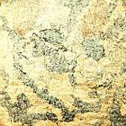 Тени для Век Оливково-Песочные Nuobeier № 518 Запеченные Качественные. Тон 17, Косметика, Макияж Глаз, фото 2