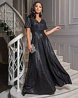 Женское блестящее вечернее платье в пол больших размеров