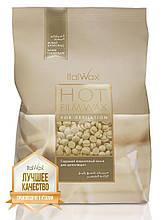 Віск в гранулах Білий шоколад 1 кг. Italwax гарячий плівковий + шпателі 25 шт.