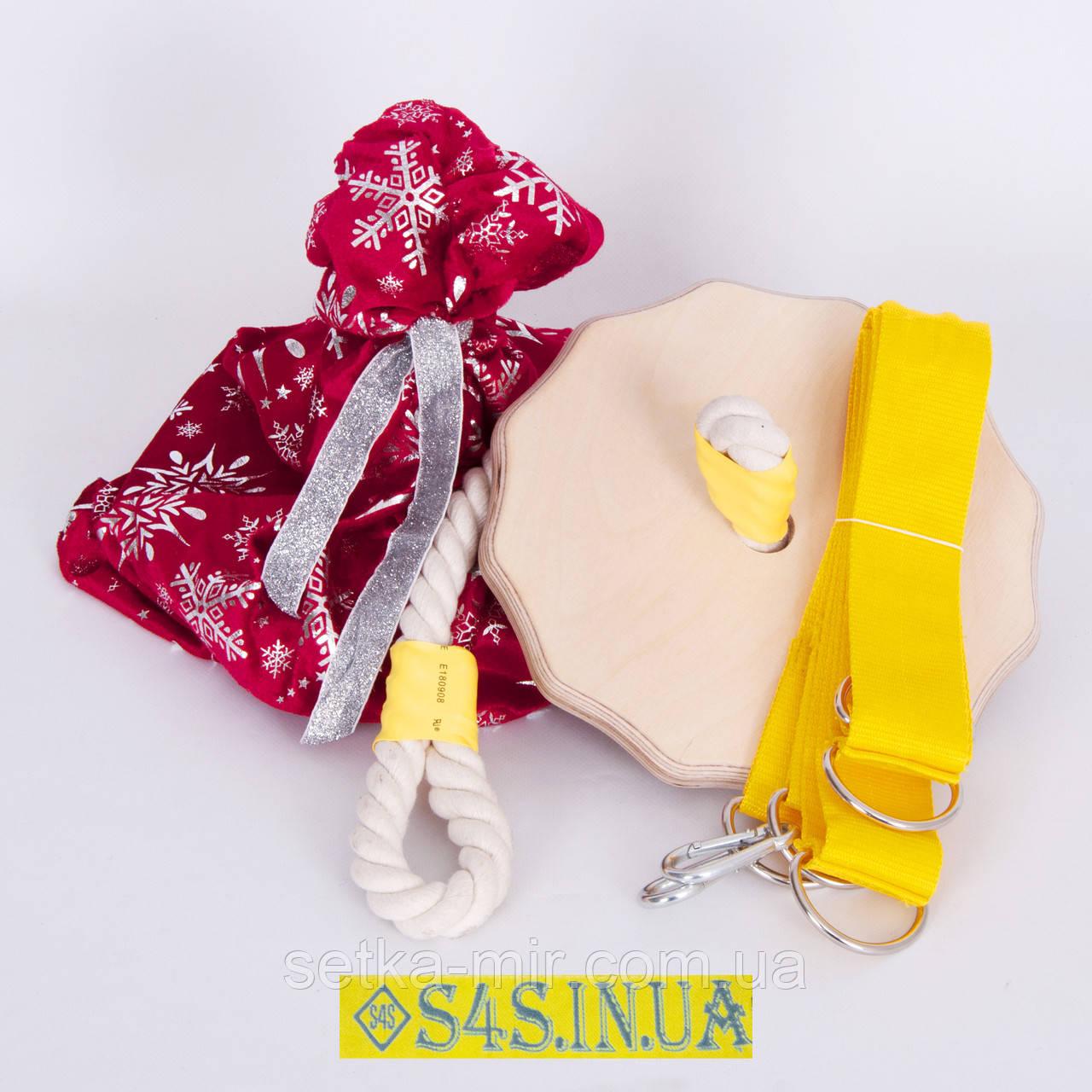 Подарок Детская качеля тарзанка для улицы, подвесная деревянная «ЭКОНОМ» в подарочной упаковке