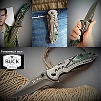 Тактический титановый нож Buck - армейский полуавтоматический, карманный, туристический, перочинный, охотничий, фото 1