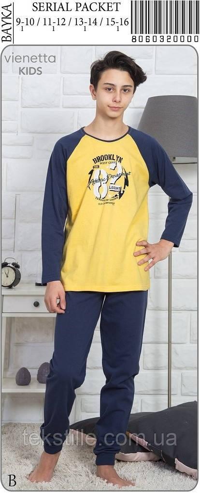Пижама для мальчиков байка Vienetta 9-10 лет