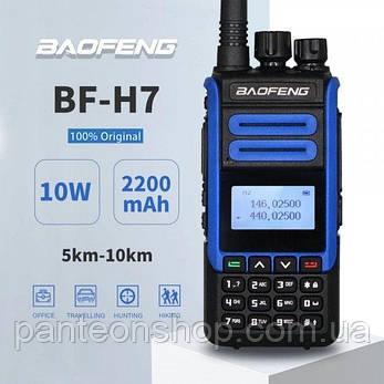 Радіостанція BAOFENG BF-H7 10 Ватт акумулятор 2200MAh з гарнітурою, фото 2